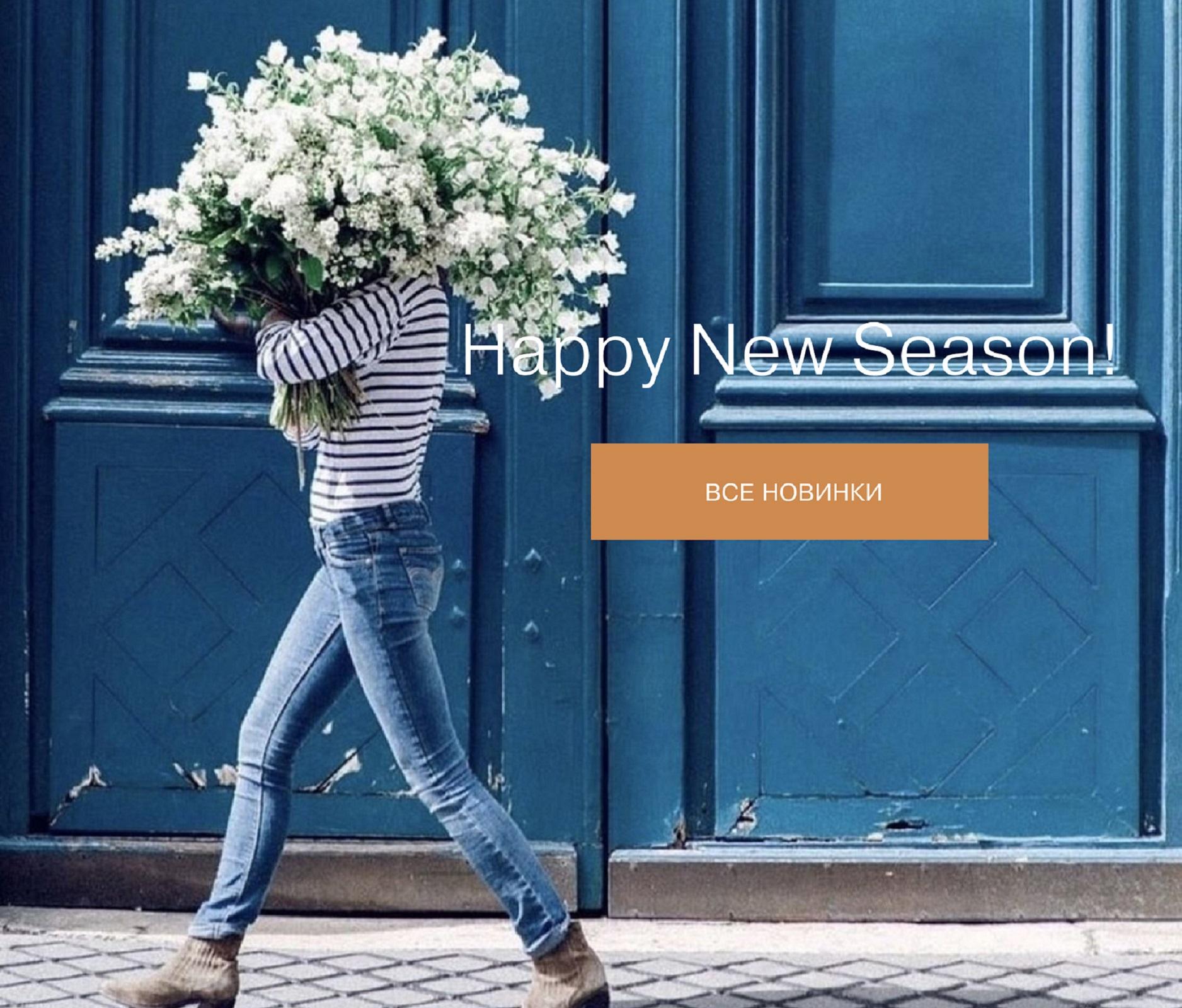 54623bcc2a9 Aprilmoscow.ru - интернет магазин женской одежды (официальный сайт)